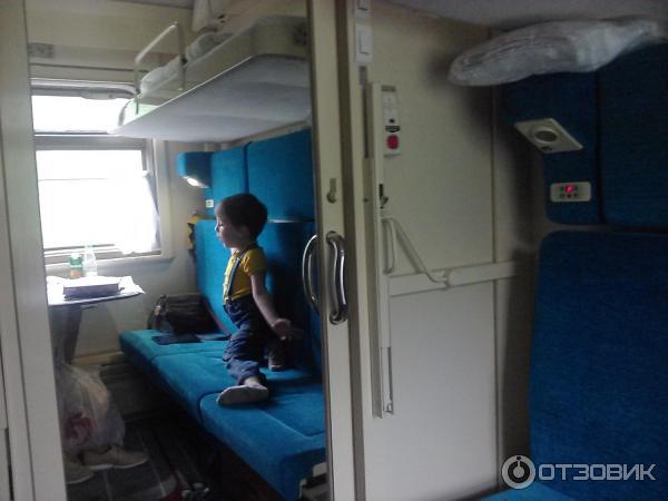 фото поезд 012м москва анапа
