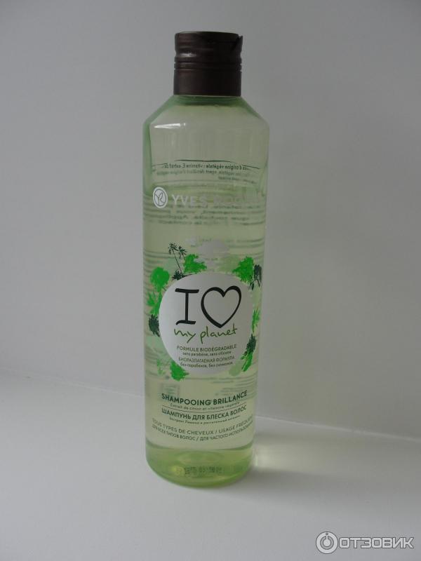 Yves rocher шампунь для блеска волос