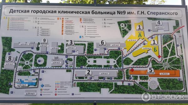 Схема корпусов дорожной клинической больницы