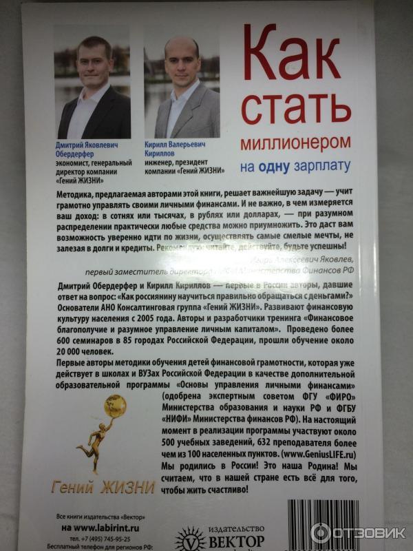 Дмитрий обердерфер книги скачать