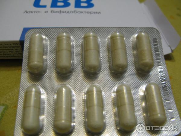 Лакто и бифидо бактерии формула фр (имплозия) lbb «худеется.