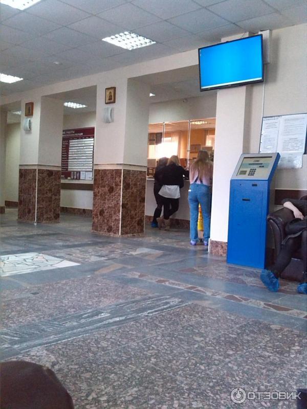 Женская консультация на пушкинской тула врачи