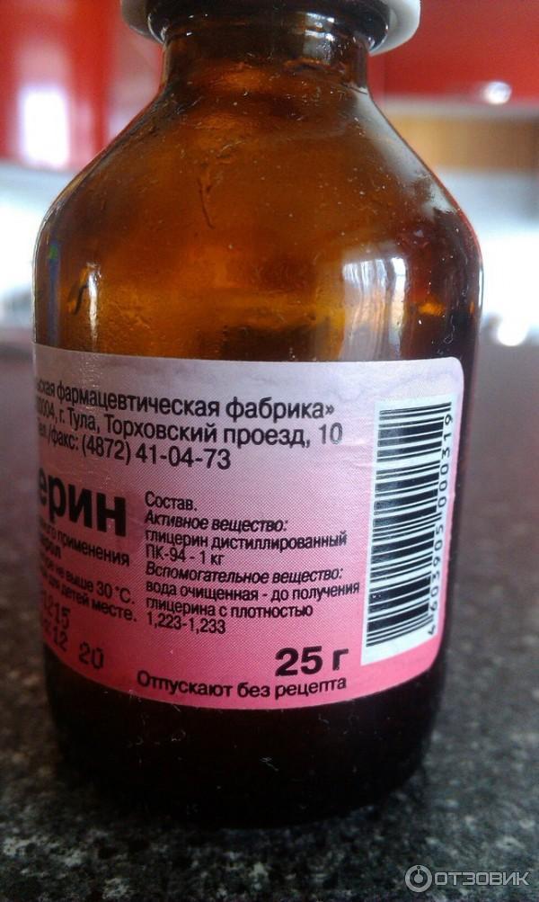 такие, рецепт для пяточек с глицерином Приветик