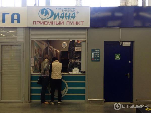 Адреса химчисток Диана в Москве  472 адреса