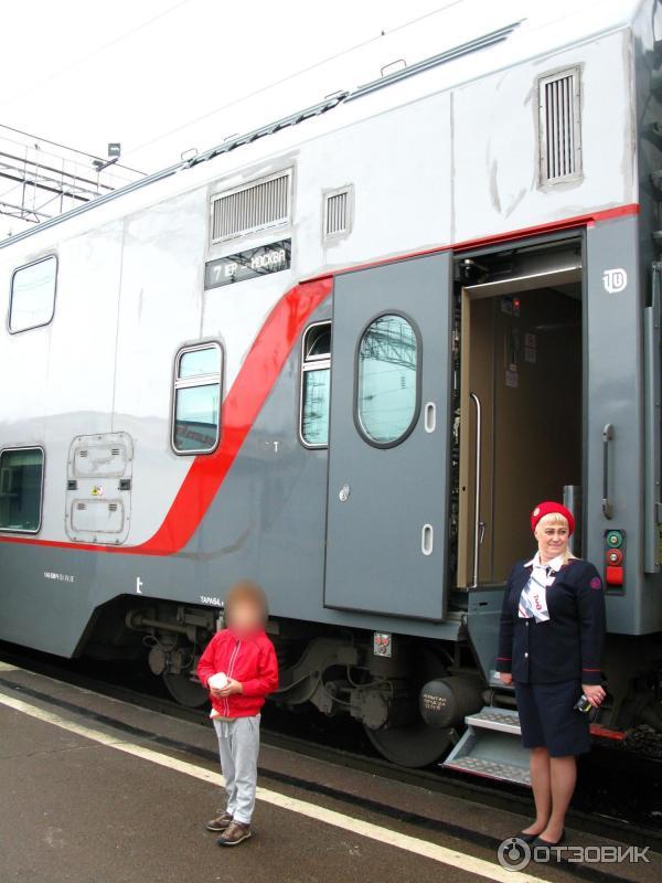 Купить билет на двухэтажный поезд москва сочи малага испания билет на самолет