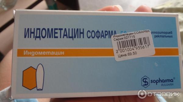 """Отзыв о Свечи ректальные Софарма """"Индометацин"""" при аднексите"""