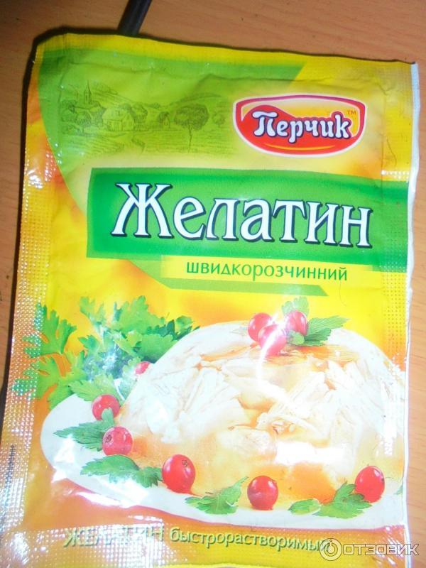 как приготовить заливное из 15 граммов желатина