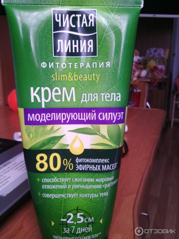 Eco Slim Эко Слим для похудения купить в Минске и Беларуси