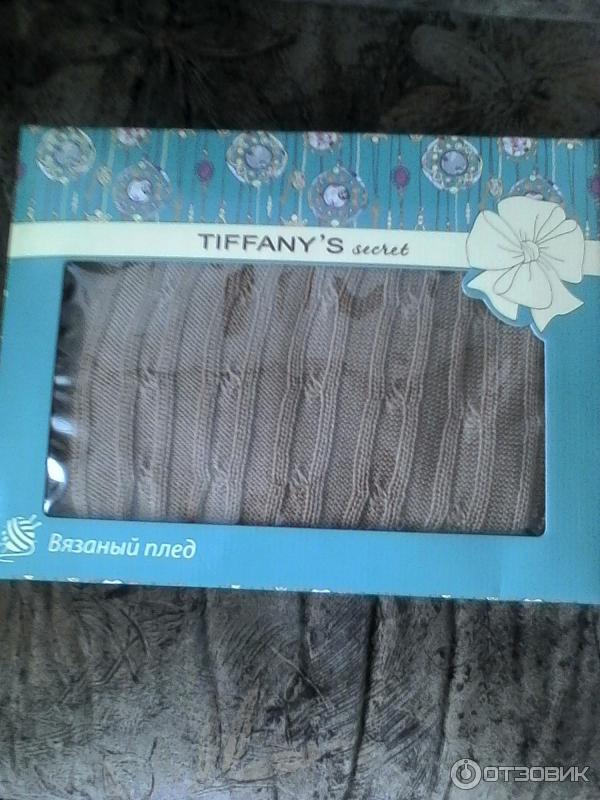Плед Tiffany's secret
