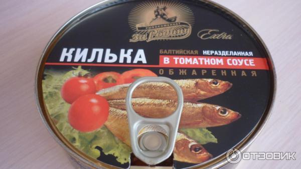 Рецепты килька томатном соусе