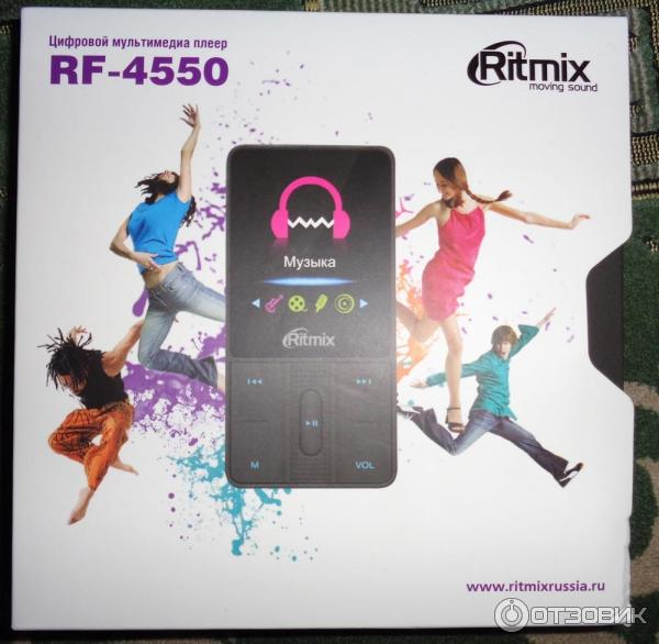 Скачать музыку для ritmix