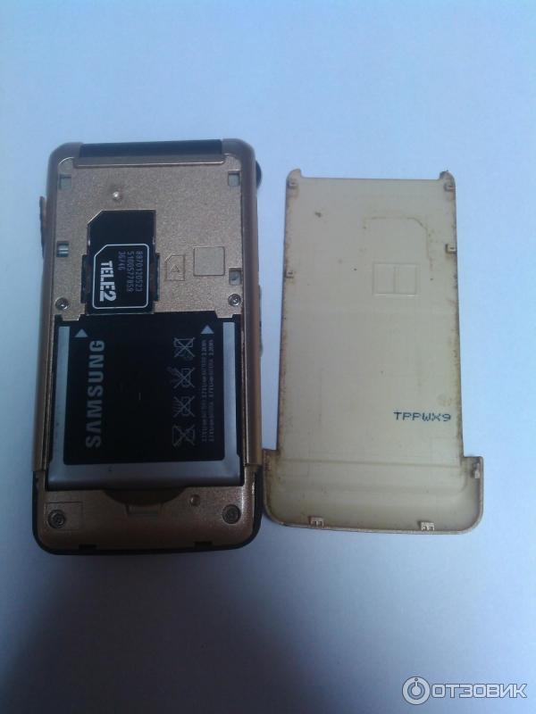 Прошивка Samsung S3600
