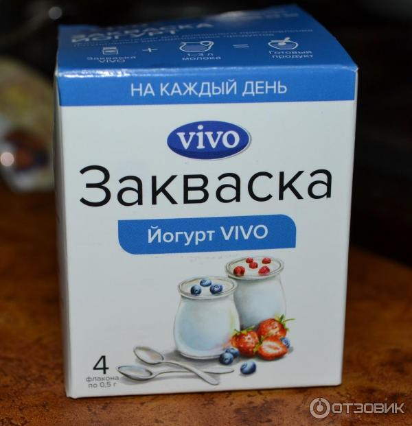 Как в мультиварке сделать йогурт из закваски vivo
