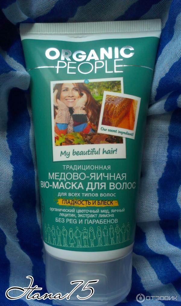 Блеск волос маски в домашних условиях 873