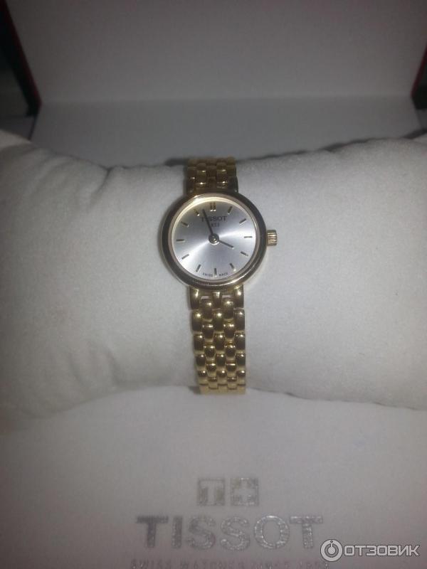 Tissot - купить швейцарские часы Tissot в