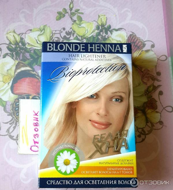 осветлить волосы на теле белой хной