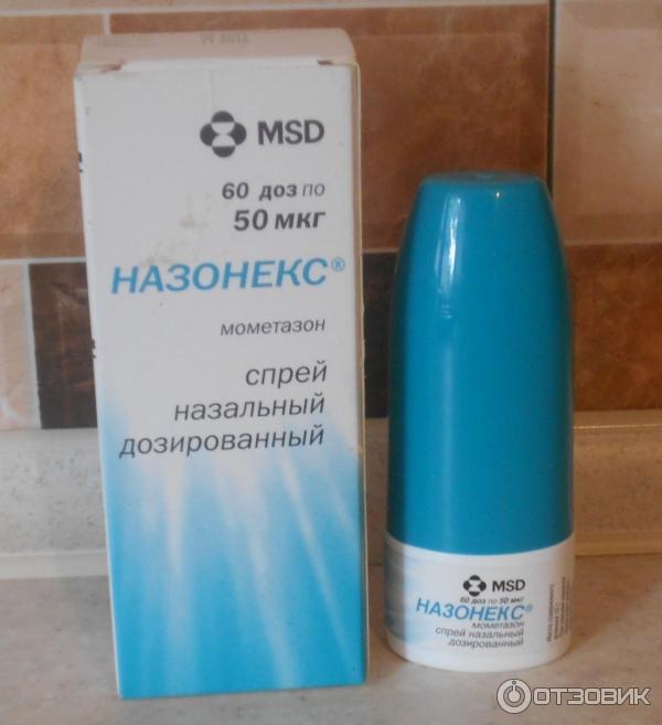 термобелья Следует назонекс при аденоидите у детей отзывы как натуральные материалы