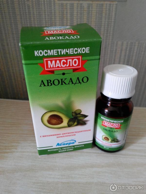 косметическое масло авокадо отзывы нашем сайте найдете