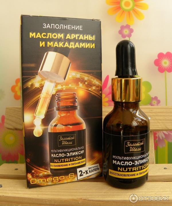 Масло эликсир для волос