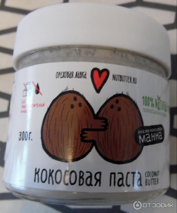 Кокосовая паста своими руками