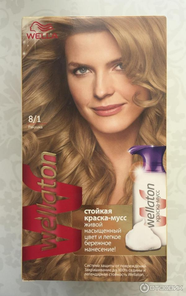 Цвет краски для волос ракушка фото