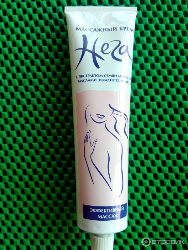 Крема для массажа в домашних условиях 186