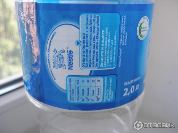 Вода aqua life негазована, 6л - канцтовары от карат - 30 000 товаров для офиса