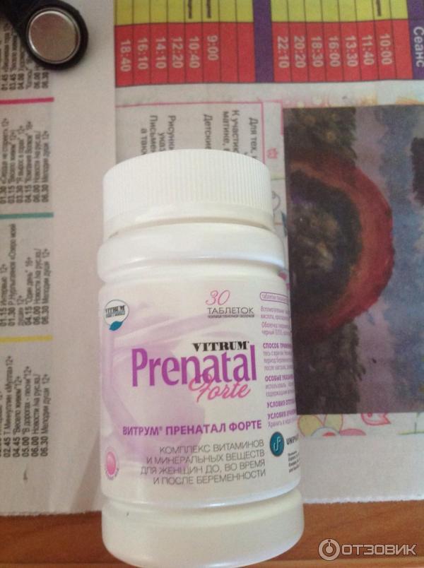 Витаминный комплекс с йодом для беременных 6