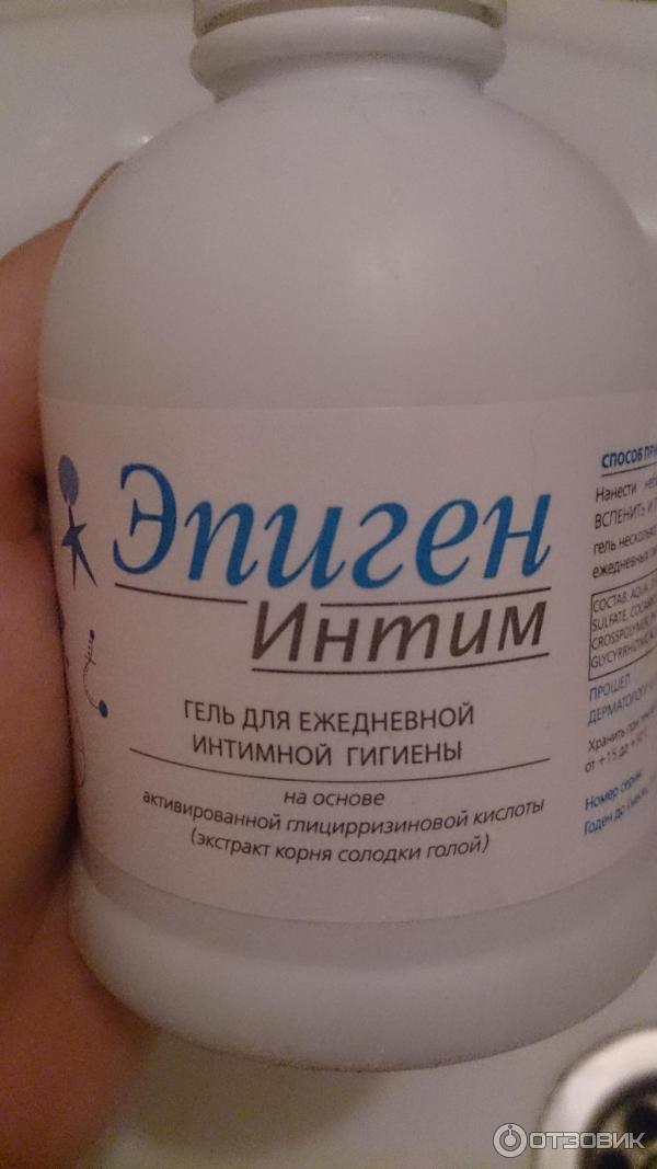 sredstva-dlya-intimnoy-gigieni-carefree