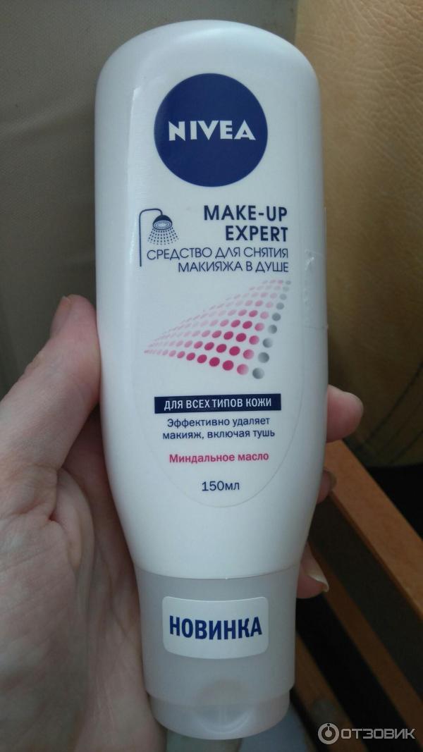 Нивея средство для макияжа рекламы