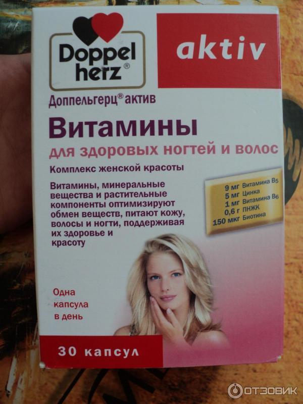 Какие лекарства против выпадения волос