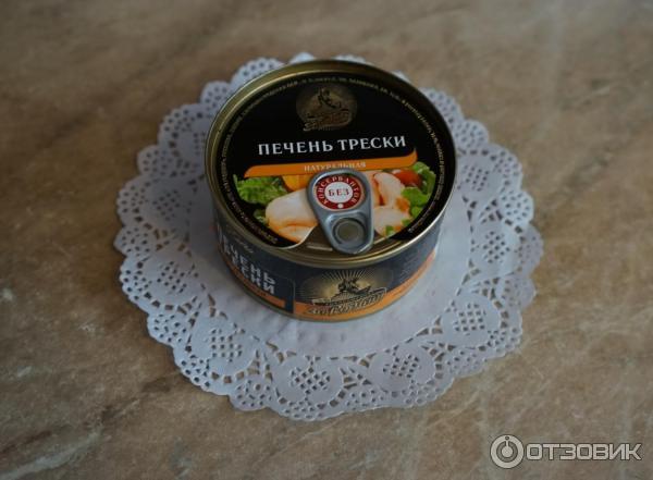 Салат из консервы печень трески рецепт с