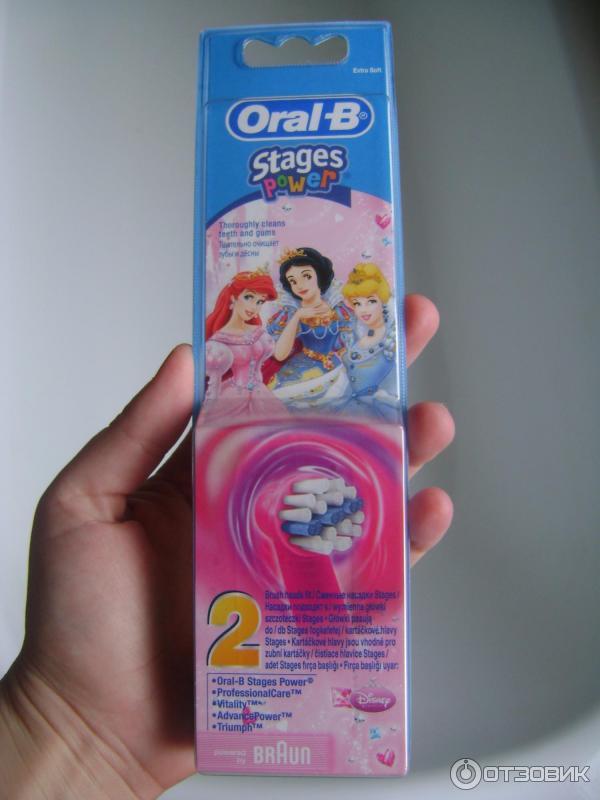 Купить насадки к электрической зубной щетке