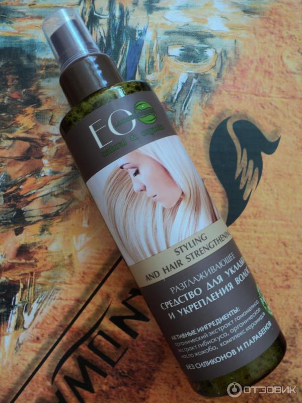 Средства для укладки и укрепления волос разглаживающее