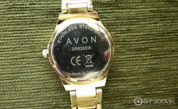 Avon заказать мужские часы