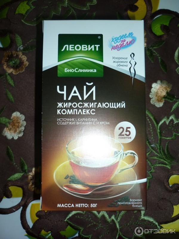 Леовит чай для похудения отзывы