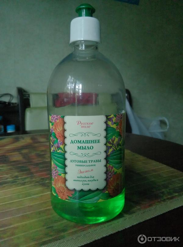 Как изготовить жидкое мыло в домашних условиях
