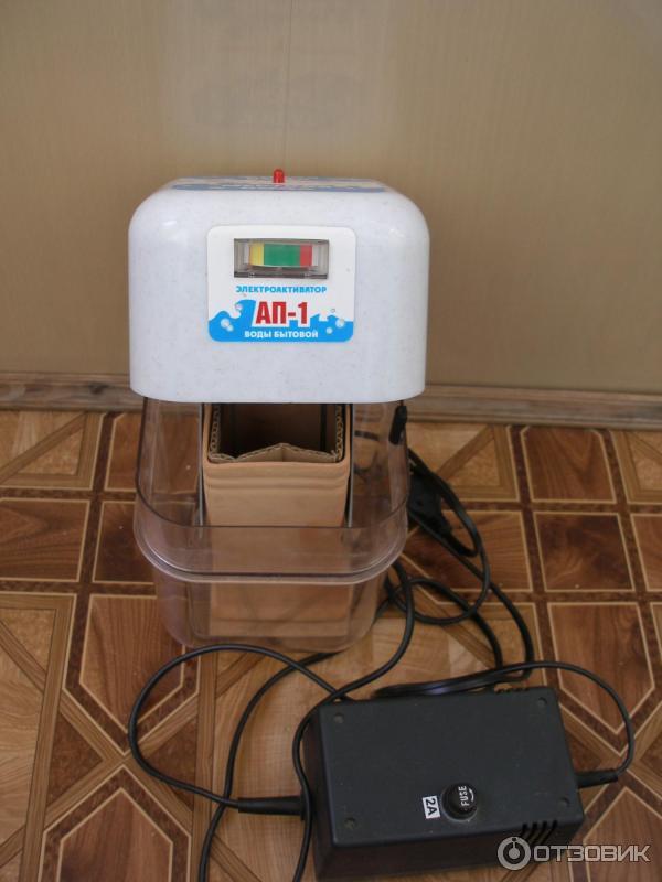 1 инструкция исполнение ап воды активатор 1