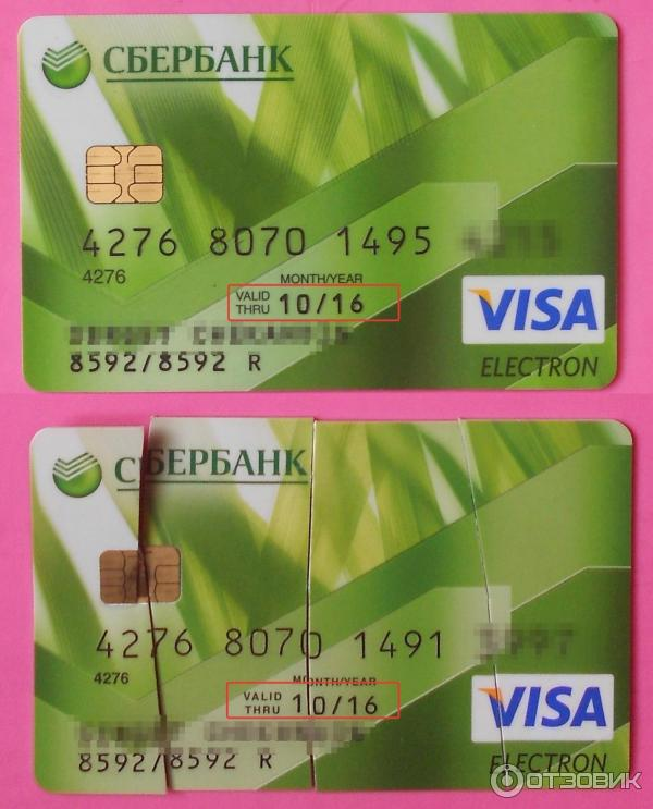 Банковская карта виза электрон сбербанка