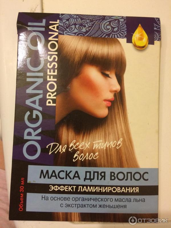 Маска с эффектами ламинирования для волос