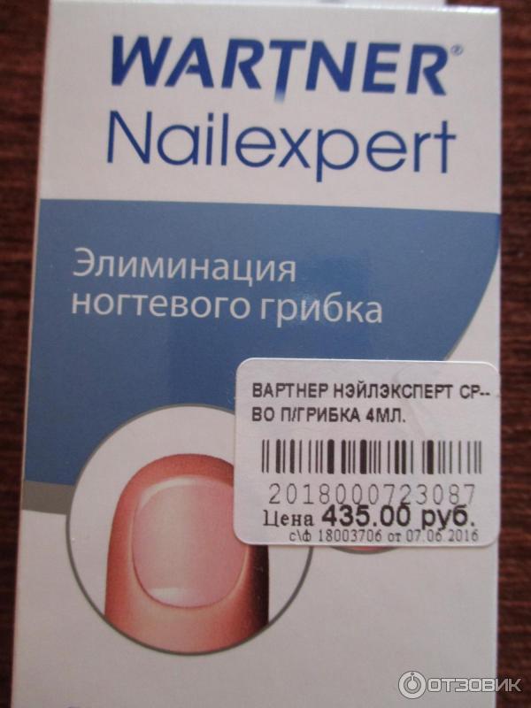 Препараты от грибка ногтей сравнение