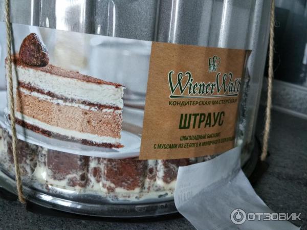 Торт винервальд кемерово каталог