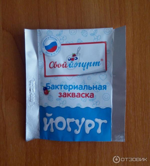 Закваска для йогурта своими руками - Huntsman-Fisherman.ru