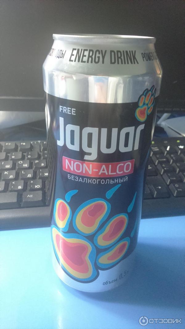 Безалкогольные напитки ягуар фильм с джоном траволтой и хью джекманом