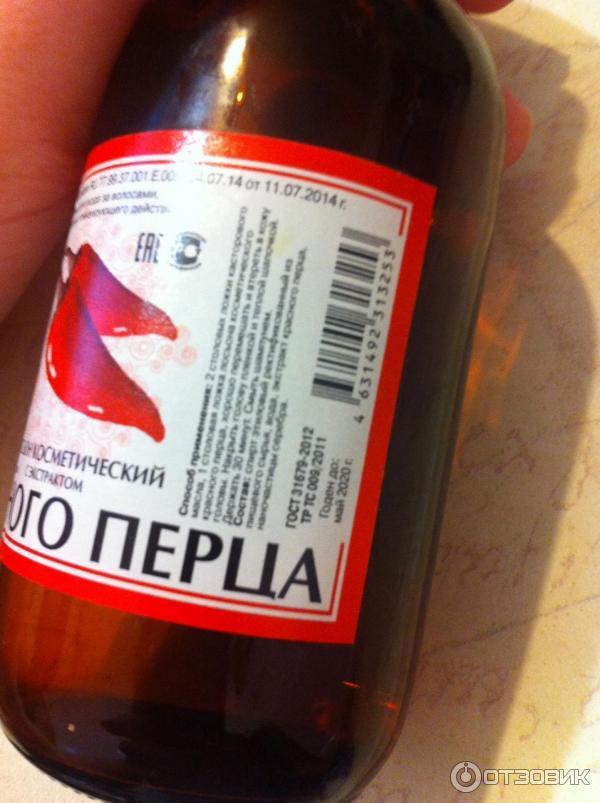Настойка красного перца целлюлит