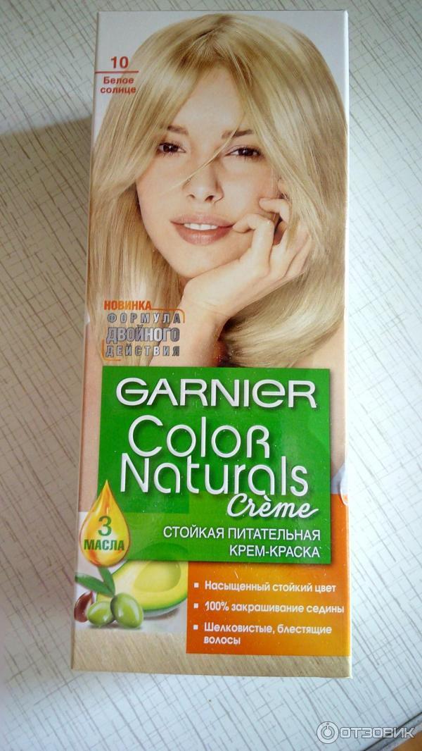 Краска для волос белое солнце гарньер