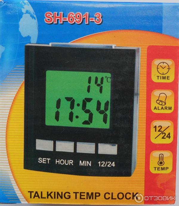 Включение и выключение будильника для включения будильника (когда часы находятся в режиме ожидания) нажимайте кнопку hour до тех пор, пока на дисплее не появится индикатор.