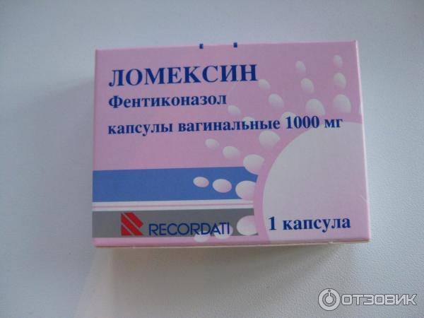 vaginalnaya-svecha-ot-molochnitsi