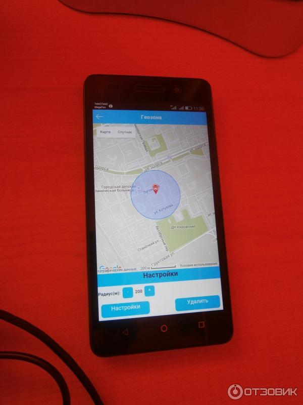 Детские часы с GPS-трекером Smart Baby Watch Q50 фото
