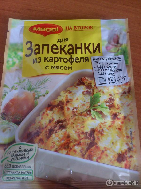 Смесь knorr есть идея картофельная запеканка с мясом 44 г